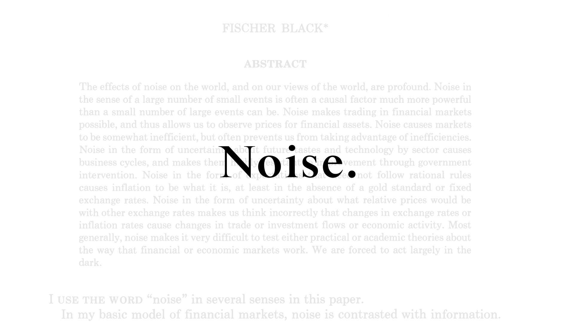 noise_still_3